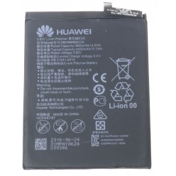Huawei Mate 9 - Battery HB396689ECW