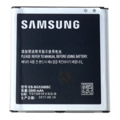 Samsung Galaxy J3 J320F (2016) - Baterie EB-BG530BBC
