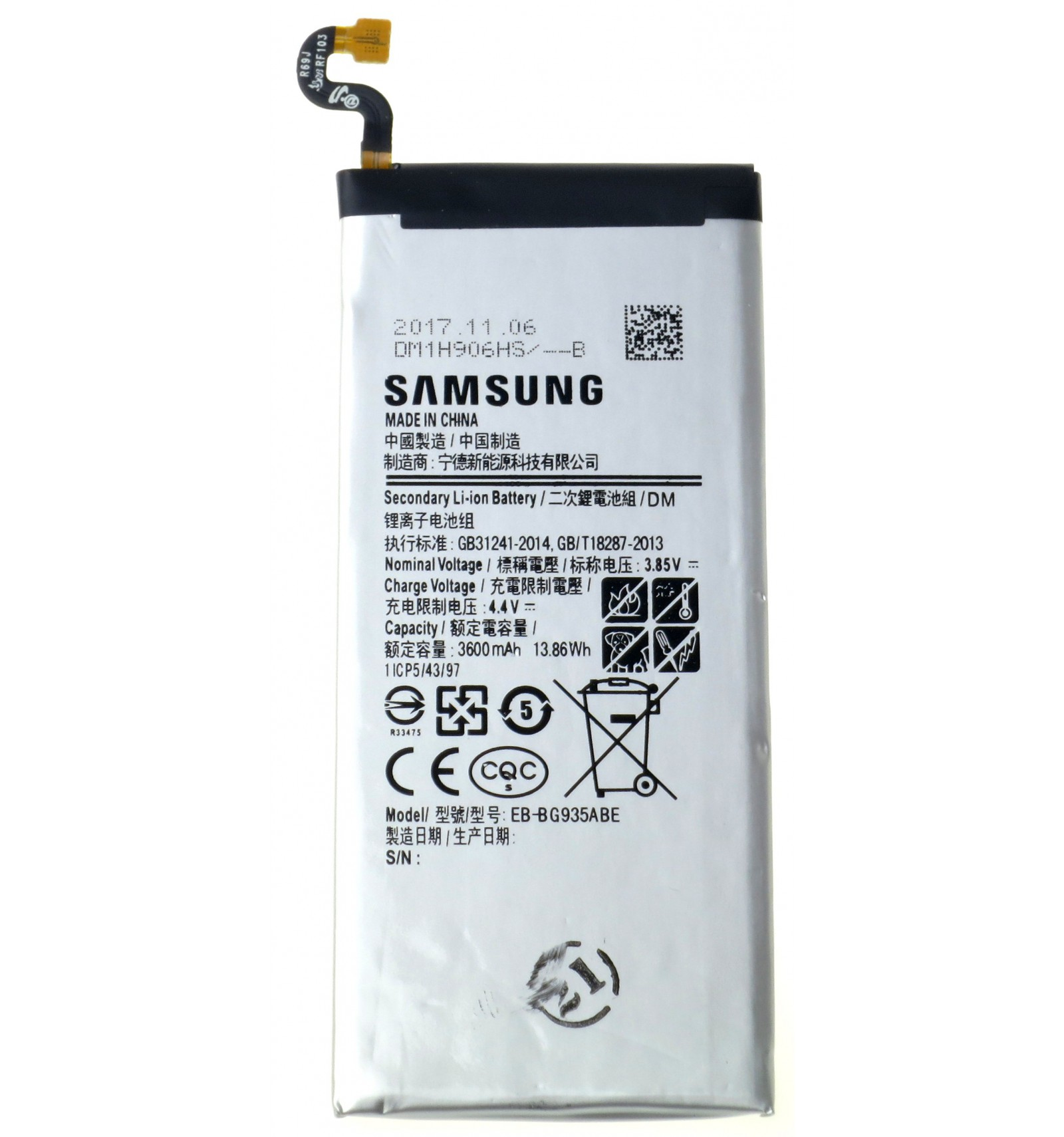 Battery EB-BG935ABE replacement for Samsung Galaxy S7 Edge G935F