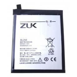 Lenovo ZUK Z1 Baterie BL255