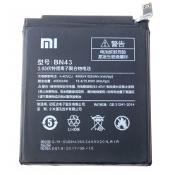 Xiaomi Redmi Note 4x Battery BN43