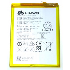 Huawei Mate 8 (NXT-L09) - Battery HB396693ECW