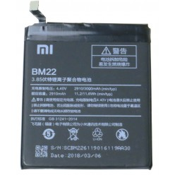 Xiaomi Mi 5 Battery BM22