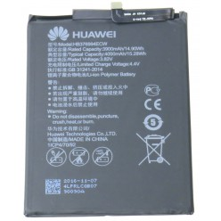 Huawei Honor 8 Pro (DUK-L09) Battery HB376994ECW