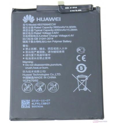 Huawei Honor 8 Pro (DUK-L09) - Batéria HB376994ECW