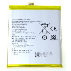 Huawei Y6 Pro 4G (TIT-AL00) Battery HB526379ECW