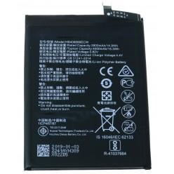 Huawei Mate 9, Y7 2019 (DUB-LX1) Batéria-HB406689ECW