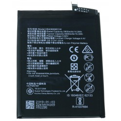 Huawei Mate 9, Y7 2019 (DUB-LX1) Battery-HB406689ECW