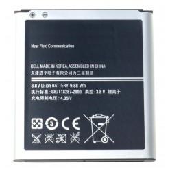 Samsung Galaxy S4 i9505, S4 Active i9295 Batéria B600BC