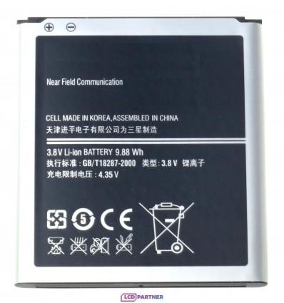Samsung Galaxy S4 i9505, S4 Active i9295 Battery B600BC