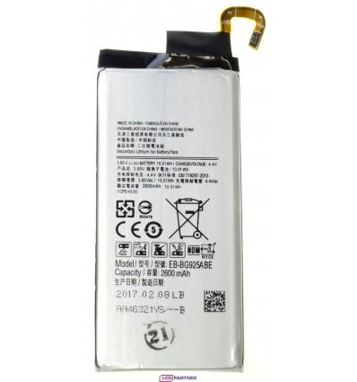 Samsung Galaxy S6 Edge G925F Battery EB-BG925ABE