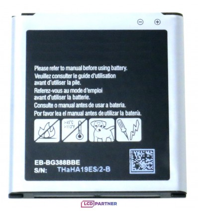 Samsung Galaxy Xcover 3 G388F Battery
