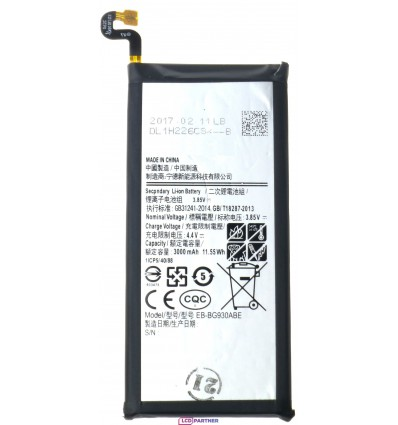 Samsung Galaxy S7 G930F Battery EB-BG930ABE