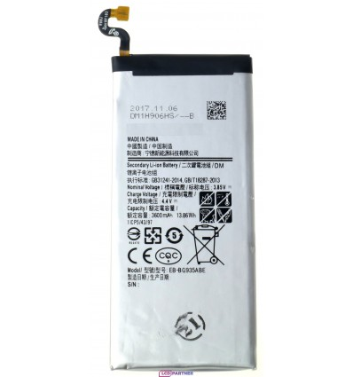 Samsung Galaxy S7 Edge G935F Battery EB-BG935ABE