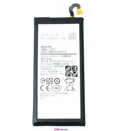 Samsung Galaxy J5 J530 (2017) Battery