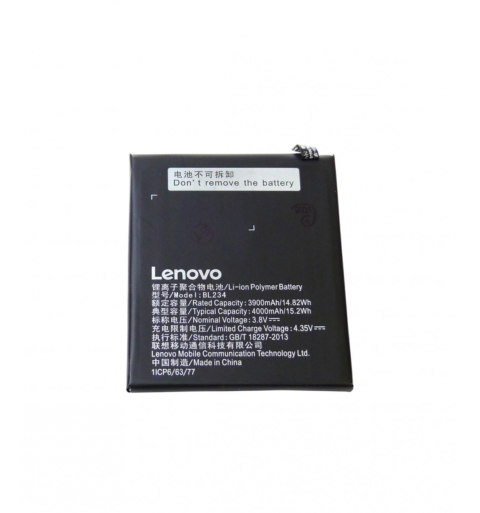 battery bl234 4000mah oem for lenovo p70  a5000  p1m