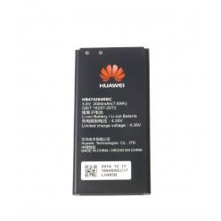Huawei G620, Y635, Y5 - Batéria