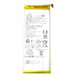 Huawei Honor 4X (CherryPlus-L11) - Battery HB4342B4EBW