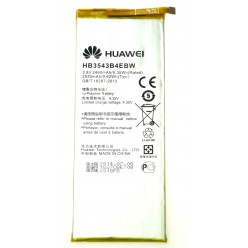 Huawei P7 (P7-L10) - Battery HB3543B4EBW